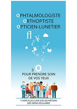 brochure du SNOF Prendre soin de vos yeux
